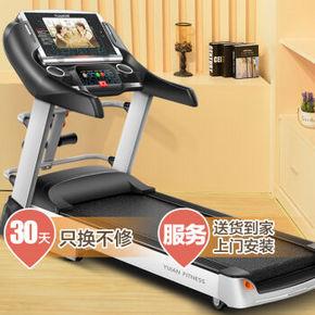 亿健 G900 10.1吋彩屏 家用静音多功能折叠跑步机 2599元包邮