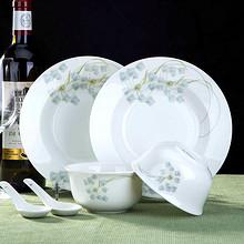 玺道 景德镇韩式家用骨瓷餐具套装 6件 9.9元包邮