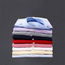 超多花色# 优鲨 男士牛津纺免烫条纹衬衫 29元包邮(39-10券)