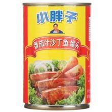 TC BOY 小胖子 番茄汁沙丁鱼罐头 425g 折8元(15.9,2件5折)