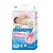 Moony 婴儿纸尿裤L54片 79元