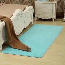 华秀地毯 珊瑚绒家居简约地毯 0.4*1.2米 7.8元包邮(12.8-5券)