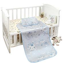 贝吉宝 儿童床冰丝凉席 100cm×56cm +送凉枕 18元包邮(38-20券)