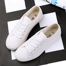 人本 女士韩版时尚平底帆布鞋 45元包邮(55-10券)