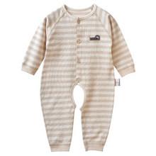 柔软舒适# 班巴迪 天然彩棉婴儿连体衣 16.9元包邮(46.9-30)
