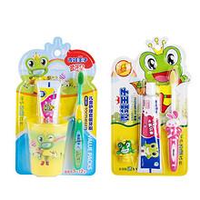 青蛙王子 爱芽星 儿童牙刷牙膏套装*2套 19.9元包邮(24.9-5券)