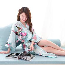 西荷 韩版短袖性感女士浴衣 24元包邮(29-5券)