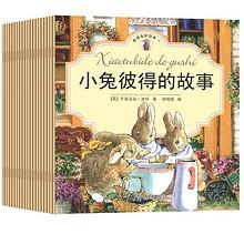 情商绘本# 小彼得兔的故事 全20册 19.8元(29.8-10券)