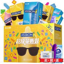 多种体验# 杰士邦 超值量贩避孕套 59只*2盒 88元包邮(118-30券)