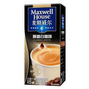 麦斯威尔(Maxwell House) 三合一白咖啡(5 1)条*25g 13.9元