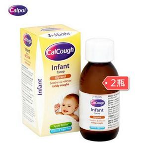 CalCough 婴幼儿止咳糖浆 苹果味 125ml*2瓶 109元包邮