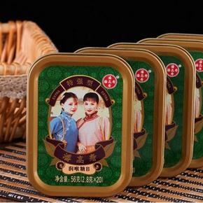 中华老字号# 潘高寿 川贝枇杷糖 特强型 56g*3盒 25.7元包邮(35.7-10券)