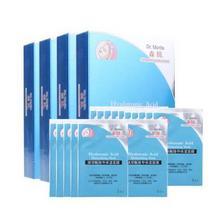 森田药妆 玻尿酸微导保湿面膜 5片*4盒 99元包邮