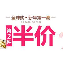 促销活动# 波奇商城 进口猫狗粮部分 第2件半价
