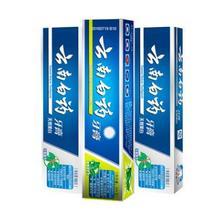 清新淡雅# 云南白药 牙膏组合装 540g 62元包邮