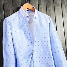 前10分钟# 牧鹿 男长袖韩版修身型衬衣 22点 29元包邮(69-40)