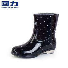 回力 春季时尚波点防滑水靴胶鞋 18.8元包邮(32-3.2-10券)