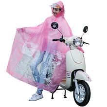 NITTI 女士可爱韩版时尚透明雨衣 19.9元包邮(24.9-5券)