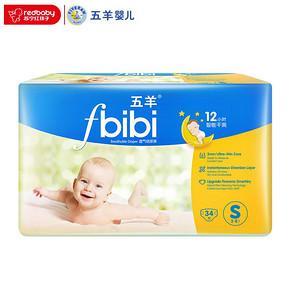 FIVERAMS 五羊 智能干爽 婴儿纸尿裤 S码 34片 19.9元