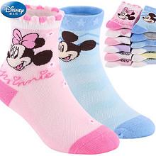 前30分钟半价# 迪士尼儿童春夏棉袜子5/6双组 38返19元