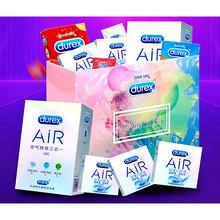 前1000名1元购# 杜蕾斯 air至薄 避孕套礼盒装26只 69返68元
