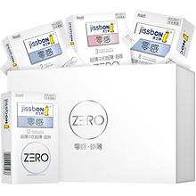 前15分钟# 杰士邦 零感超薄避孕套 25只  折34.5元(69,买2免1)