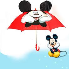 升旺 个性创意儿童长柄小雨伞 15元包邮(20-5券)