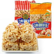 徐福记 美味沙琪玛 168g*2袋 9.8元包邮(14.8-5券)