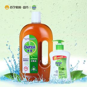 【苏宁易购超市】Dettol滴露消毒液750ml送洗手液200g30.00  手慢无