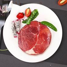 骏德 澳洲家庭牛排套餐 10片装 69元包邮(109-40券)