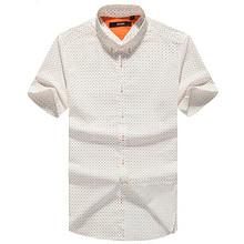Romon 罗蒙 男士修身短袖衬衫 29元包邮(39-10元券)
