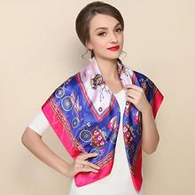 上海故事 素绉缎油画围巾披肩 19元包邮(29-10券)