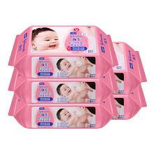 强生婴儿 倍柔护肤湿巾 80片*5包 42元包邮(62-20券)