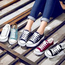 百搭小白鞋# 泰和源 男款韩版平底低帆布鞋 25元(45-20券)