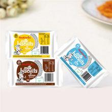 营养健康# 新西兰 贺寿利牛奶片 3口味组合 39元包邮(69-30券)