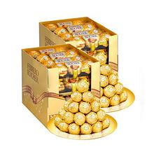 费列罗 榛果威化巧克力 3粒*16条*2盒 169元包邮(179-10券)
