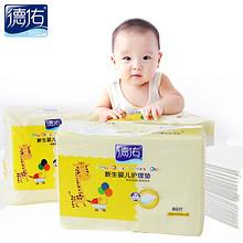 德佑 婴儿一次性隔尿垫 25*30cm 80片装 20.9元包邮(23.9-3券)