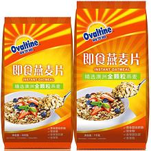 Ovaltine 阿华田 原味即食燕麦片 500g*3 29.9元包邮(39.9-10券)