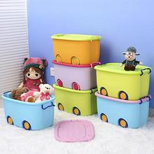 玩具不乱放# 加厚塑料收纳箱2个装 48.9元(53.9-5券)