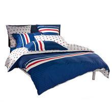 多喜爱家纺 纯棉斜床品三/四件套 1.5米 199元包邮