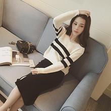 菲思佳 韩版女针织上衣包裙两件套 69元包邮(169-100券)