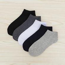 拍2件#伊丝澜莎 春夏情侣袜中筒潮流袜 10双 16.9元包邮(双重优惠)