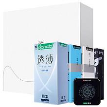 前1分钟半价# 冈本 避孕套透薄礼盒 35片 34.5元包邮(69-34.5)