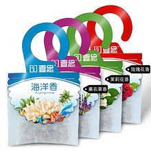 壹念 植物花草祛味香囊 7g*2包*3袋 9.9元包邮(19.9-10券)