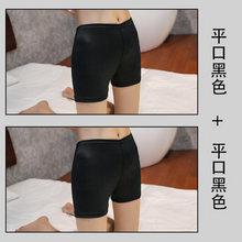 承晓 夏季女士三分外穿安全裤 2条装 8.9元包邮(9.9-1券)