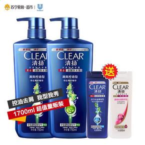 CLEAR 清扬 男士去屑洗发水清爽控油型750ml*2+100ml*2 89.5元包邮