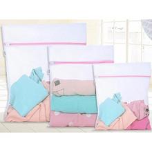 星和良品 洗衣机衣物护洗袋3件套 9.8元包邮(14.8-5券)