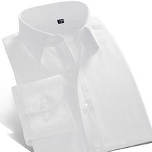 双重优惠# 力豆力豆 男士长袖商务衬衫 14.9元包邮(53-33.1-5券)