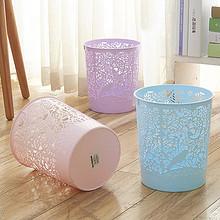 清洁美 家用创意镂空垃圾桶 4个装 25.9元包邮(35.9-10券)