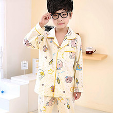 Sikpang 诗彭 儿童纯棉长袖睡衣家居服套装 29元包邮(49-20券)
